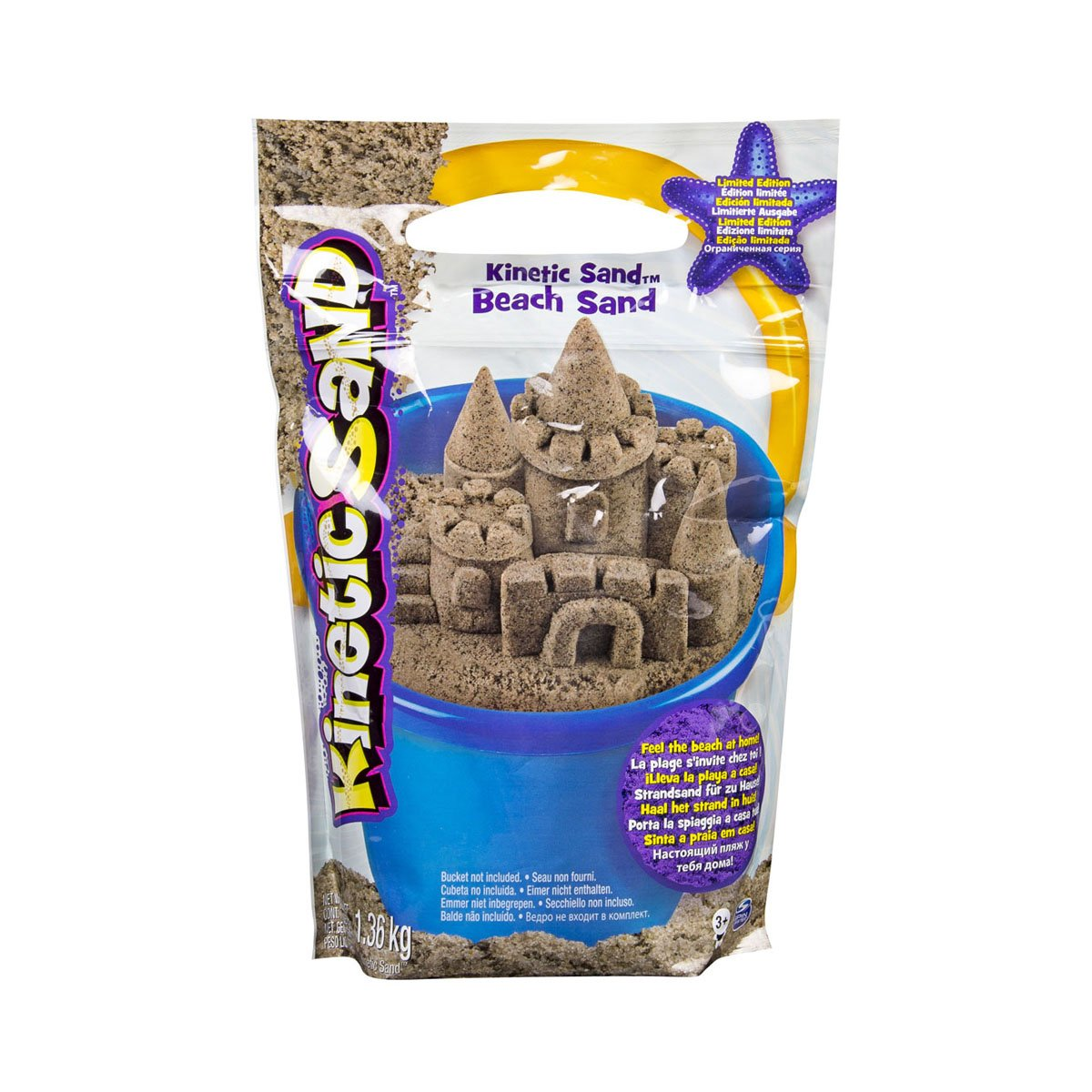 Arena de playa kinetic sand sears com mx me entiende for Arena de playa precio