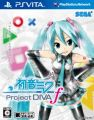 Hatsune Miku -Project DIVA- f [Japan Import]